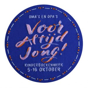 logo-KINDERBOEKENWEEK-1024x1024